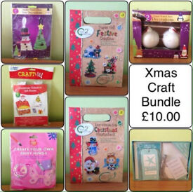 BNIP ~ KIDS CHRISTMAS CRAFT/HOBBY BUNDLE