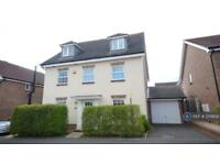 5 bedroom house in Spencers Wood, Reading, RG7 (5 bed)