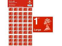 NEW LARGE LETTER ROYAL MAIL 1st CLASS STAMPS SELF ADHESIVE STAMP SHEET UK