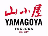 Waiting staff roles available in a Japanese Ramen restaurant in London's West End