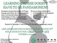 Evening Chinese Language and Culture Courses