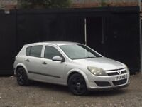 ★ VAUXHALL ASTRA 1.4L + ONLY 1.4L ENGINE + DRIVES GREAT ★