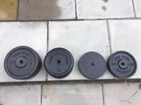 102 KG metal weight plates