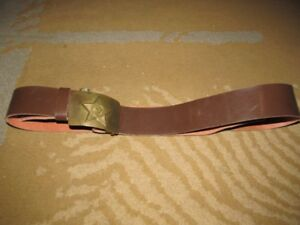 Vintage/antiques Russian millitary belt