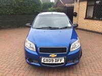Chevrolet Aveo 2009 model. Great first car