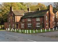 Whipping Stocks Inn, Over Peover, Knutsford, WA16 9EX - Joint live in management couple required.