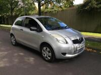 2007 Toyota Yaris 1.0 ion ONLY 42,000 miles from new! 12 months mot, lady owner