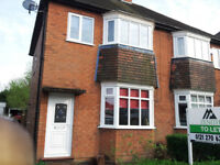 3 Bed Semi-Detached House, Tower Road, Tividale