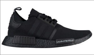 Looking for Adidas Japan Triple Black NMD's | Size 6.5 or 7