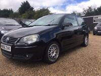 VOLKSWAGEN POLO 1.4 S HATCHBACK 3DR 2006*IDEAL FIRST CAR*CHEAP INSURANCE*FULL SERV HIST* HPI CLEAR