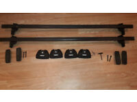 Thule Square Roof Bars for Ford Focus MkII With Fixpoints (from 09\2004 to 12\2010)