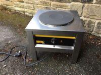 Buffalo 2.5kw Electric Boiling Ring