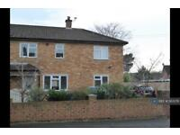 3 bedroom house in Sawyers Crescent, Maidenhead, SL6 (3 bed)