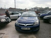 LOW MILEAGE VAUXHALL ASTRA 1.6 COUPE FSH FULL MOT