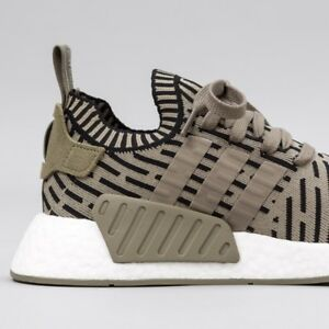 DS NMD R1 PK Japan TB/NMD_R2 PK Trace Cargo for UNDER RETAIL