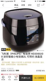 Philips electric cooker