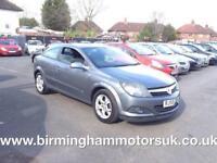 2005 (55 Reg) Vauxhall Astra 1.6I 16V SXI 3DR Hatchback GREY + LONG MOT