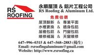 Roofing service @6479960315 free estimate