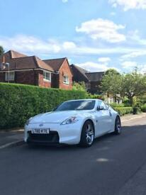 370z Coupe GT - Pearl White immaculate