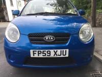 2009 Kia Picanto 1.1 12 Months Mot Low Miles £30 Road Tax