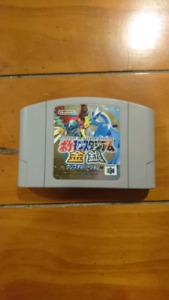 Pokemon Stadium 2 (Japanese version)