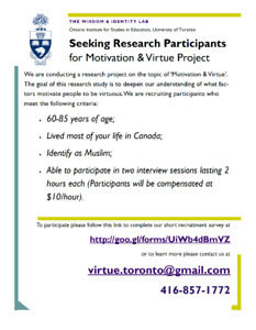 Seeking Research Participants - Muslim 60-85 years old