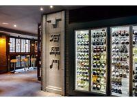 Waiter Waitress & Bar Tender wanted at SHIKUMEN Aldgate Restaurant Dorsett City Hotel Central London