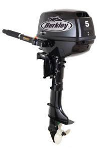 Berkley 5HP SHORT Shaft Outboard Motor - 4 STROKE