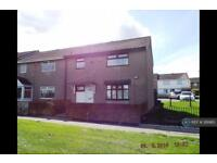 3 bedroom house in Copley Close, Stockton-On-Tees, TS19 (3 bed)