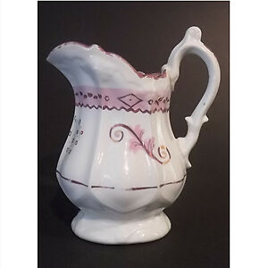 Antique Pink and Purple Lustre Creamer