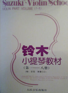 Music books for violin, piano, guzheng, erhu, pipa, dizi, drums