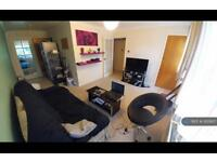 1 bedroom flat in Lastingham Grove, Milton Keynes, MK4 (1 bed)