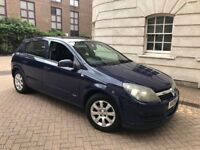 VAUXHALL ASTRA 1.4 CLUB = £1290 ONLY =
