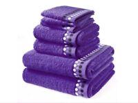 7pc 100% Egyptian Cotton Towels Bale Set