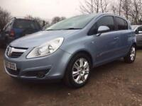 2007 VAUXHALL CORSA 1.3CDTI DESIGN 12 MONTHS MOT LEATHER INTERIOR £30 ROAD TAX