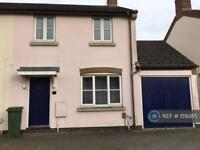 3 bedroom house in Howletts Close, Aylesbury, HP19 (3 bed)