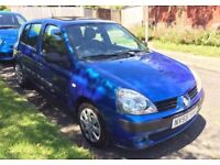 ***RENUALT CLIO EXPRESSION 16V, 5 DOOR, 1 FORMER KEEPER