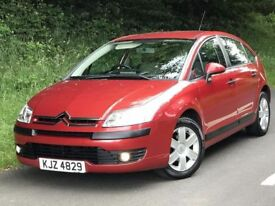 Mint 2006 Citroen C4 1.4 16V SX 5DR ***WOW ONLY 46K*** TRADE IN CONSIDERED, CREDIT CARDS ACCEPTED.