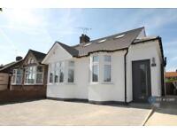 4 bedroom house in Kelsie Way, Ilford, IG6 (4 bed)