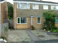 3 bedroom house in Gordon Drive, Abingdon, OX14 (3 bed)