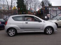 Chevrolet Aveo 1.2 S 3dr IDEAL 1st Car LOW INSURANCE/TAX (silver) 2009