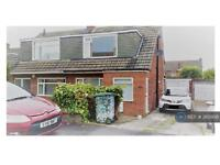3 bedroom house in Brookhill Drive, Leeds, LS17 (3 bed)