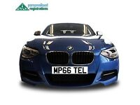 PATEL NUMBER PLATE, PATEL REGISTRATION, ASIAN NUMBER PLATE, CHERISHED REG, BMW, HONDA, TOYOTA
