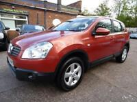 Nissan Qashqai ACENTA 1.5 DCI (PARKING SENSORS + BLUETOOTH +CLEAN CAR)
