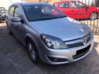 Vauxhall Astra 1.6 i 16v SXi 5 Door - 2008, 2 Owners, MOT April 2018, Service History, £1995