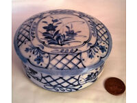 vintage blue and white lidded bowl
