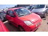 2005 HYUNDAI GETZ, 1.0 PETROL, BREAKING FOR PARTS ONLY, POSTAGE AVAILABLE NATIONWIDE