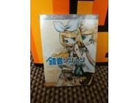 Vocaloid software Len/Rin V2