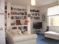 FANTASTIC 3 BED HACKNEY E8 // MINUTES FROM LONDON FIELDS // FURNISHED!