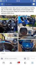 Chevrolet Spark LT Car